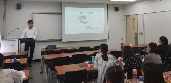 중앙대학교 논문 특강